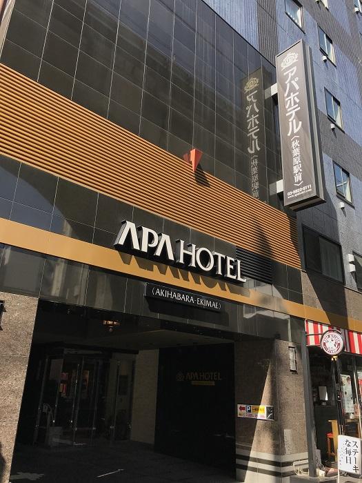 アパホテル 秋葉原駅前