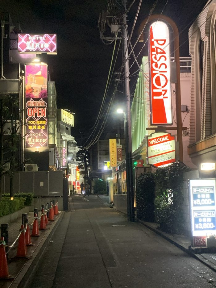 渋谷のホテル街