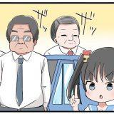 【11日目】クソ客三銃士(リフレ四コマ漫画)
