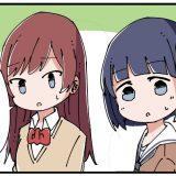 【16日目】四コマ漫画(リフレ四コマ漫画)