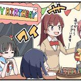 【17日目】18歳(リフレ四コマ漫画)